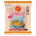yeungs chinese chicken noodle soup 50g